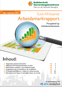amr-2016q3-voorblad